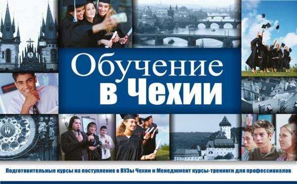бесплатныепрограммы выпускников агрономов за границей украина 2017